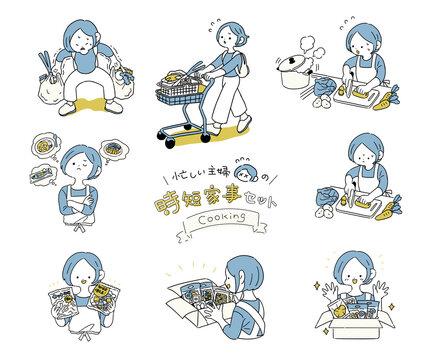 忙しい主婦の時短家事セット 料理 シンプル