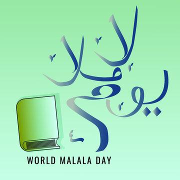 world malala day web banner design. illustration vector