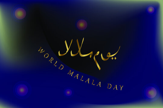 malala day web banner background design. illustration vector