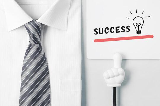 ビジネスで成功するためのヒント