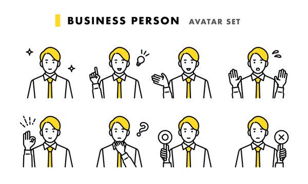 新入社員の上半身アバターセット 男性ビジネスパーソン