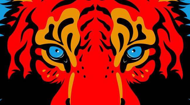 Tiger face illustration 호랑이 일러스트