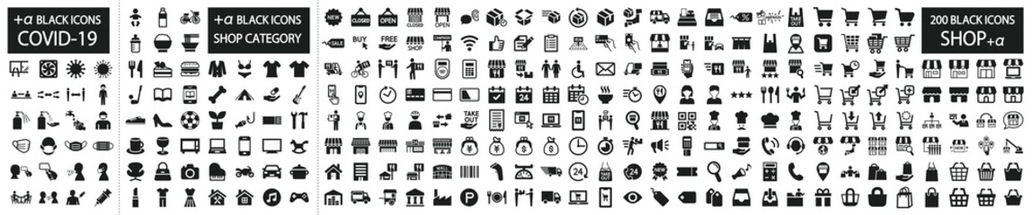 Fototapeta Black and white icon set 200 related to shops and EC and infectious disease control, product category icon set obraz