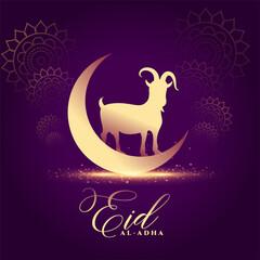 Obraz bakrid eid al adha festival card with moon and goat - fototapety do salonu