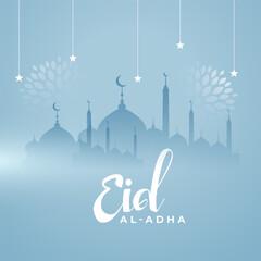 Obraz holy eid al adha festival greeting card design - fototapety do salonu