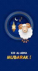 Obraz Eid Mubarak celebration Greeting card. Festive design for Muslim festival Eid Al Adha with sheep, silhouette of mosque, lanterns and crescent on night blue background. Vector illustration. - fototapety do salonu