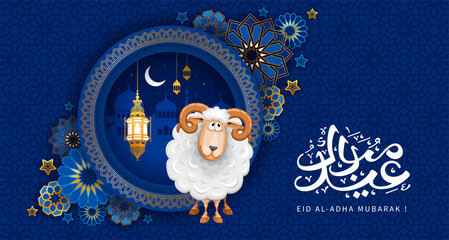 Obraz Arabic calligraphy text of Eid Mubarak for the celebration of Muslim festival Eid Al Adha. Greeting card with sheep, silhouette of mosque and crescent on night blue background. Vector illustration.. - fototapety do salonu