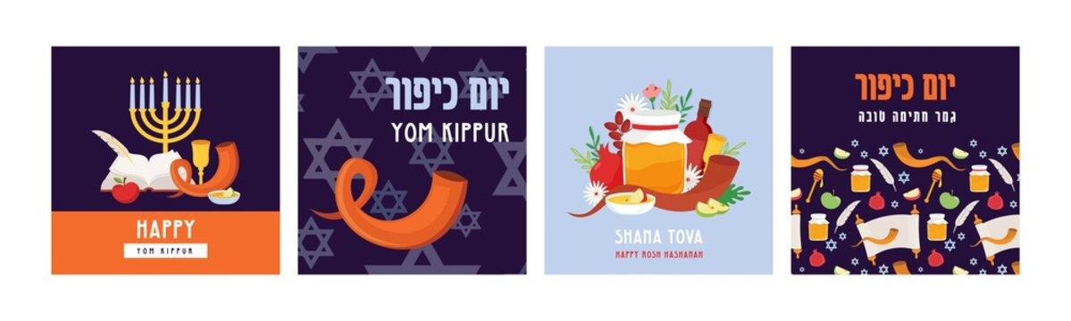 Greeting card set for Jewish holiday Yom Kippur and jewish New Year, rosh hashanah, with traditional icons. Yom Kippur and Yom Kipur traditional greeting in Hebrew. pattern with Jewish New Year symbol