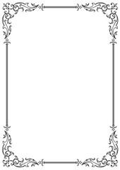 Fototapeta Calligraphic floral frame and page decoration. Vector illustration. Vector of decorative vertical element, border and frame. obraz