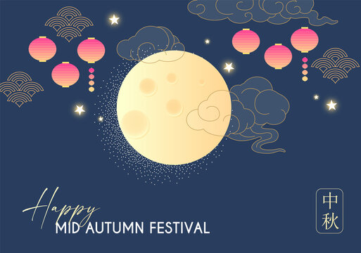 Happy Mid Autumn Festival design with fool moon, clouds and chinese lanterns. Traditional East Asian holiday celebration.