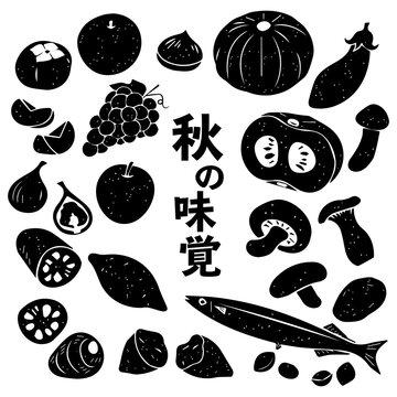 Autumn Food Woodblock Print Vector Art 秋の食べ物の版画風セット