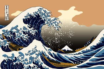 日本 浮世絵 葛飾北斎 富嶽三十六景 神奈川沖浪裏