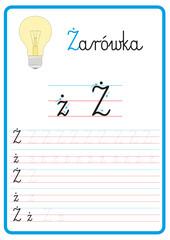 Fototapeta Plansza do nauki pisania liter alfabetu, litera ż obraz