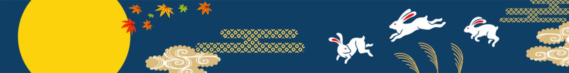 十五夜イメージイラスト - 跳ねる三羽のウサギと和の背景 横長 青色背景