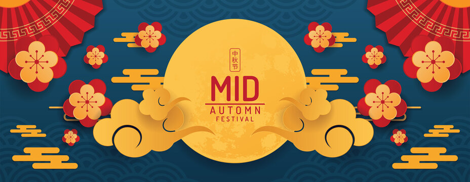 the mid-autumn festival banner design. vector illustration. The Chinese character - mid autumn festival