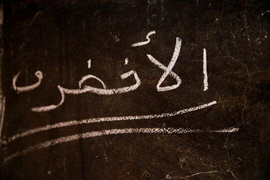 """Arabic writing that reads """"Green"""" is seen on a board after bandits attacked and abducted students from an Islamic day school in Tegina, Niger State"""