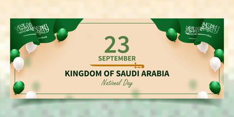 saudi arabia national day banner