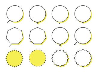 円形、多角形の吹き出し、見出し、題名、ポイントのフレームイラストセット(線画、黄色の影付)