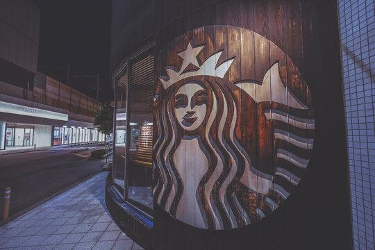 スターバックスコーヒー 企業の看板 ロゴマーク