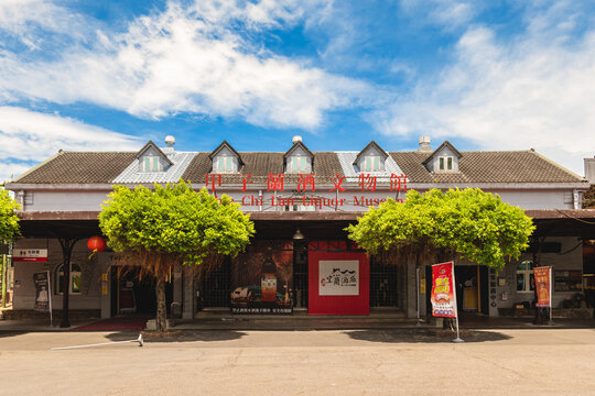 August 30, 2021: Chia Chi Lan Liquor Museum, aka Yilan Distillery Chia Chi Lan Wine Museum, is a museum about wine in Yilan, Taiwan originally built in 1935, and houses the display of wine cultures.