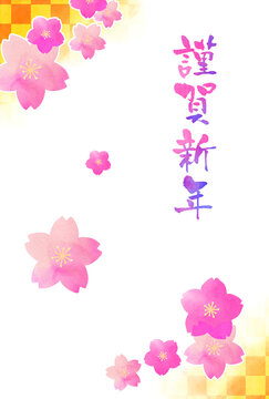 年賀状(桜)