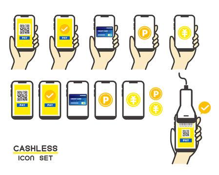 キャッシュレス決済をする手のベクターイラスト素材/カード/決済/QR