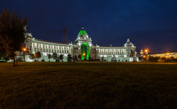 View of Agricultural Palace in Kazan