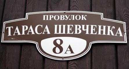Obraz House where Taras Shevchenko lived in Kiev - fototapety do salonu