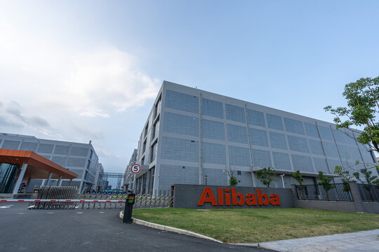 alibaba LOGO with building on September,11,2021 in hangzhou china