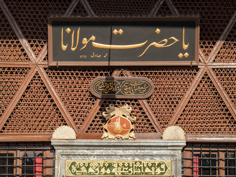 The most known quote of Mevlana Celaleddin-i Rumi written on a frame above the entrance of his tomb