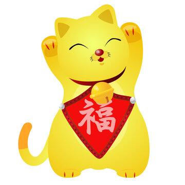 年賀素材:招き猫