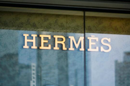 エルメス 企業の看板 ロゴマーク