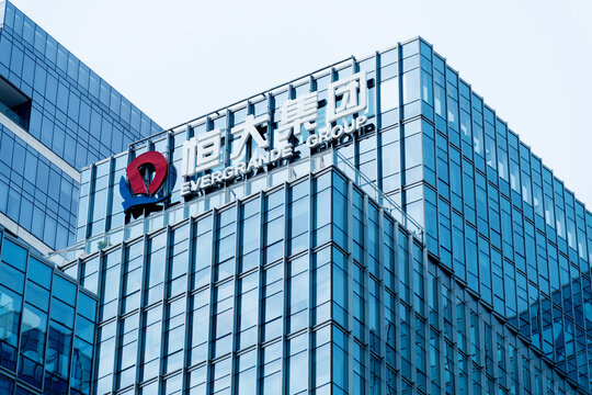 SHENZHEN, CHINA - AUGUST 08, 2019: China Evergrande Group icon on office building wall.