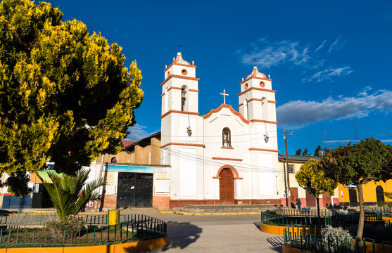 Church of Santa Rosa de Ocopa in Junin, Peru