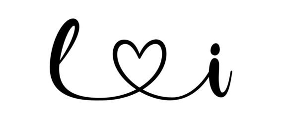 Obraz li, il, letters with heart Monogram, monogram wedding logo. Love icon, couples Initials, lower case, connecting HEART, home decor, - fototapety do salonu