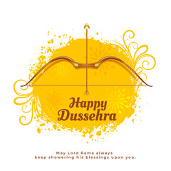 traditional happy dussehra watercolor yellow card with bow and arrow
