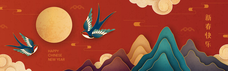 Fototapeta Colorful chinese new year greeting banner with paperwork on red background. Template with elegant swallows flying through mountains. New year mockup. Flat cartoon vector illustration obraz