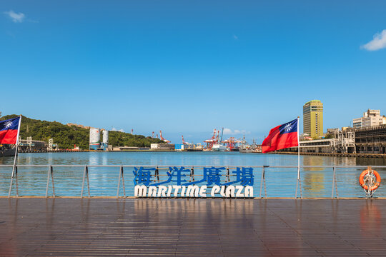 October 4, 2021: Maritime plaza at south bank of keelung port, keelung city, taiwan. It is also the must visit attraction of this city opened in August, 2009 and offers a beautiful view of entire bay.