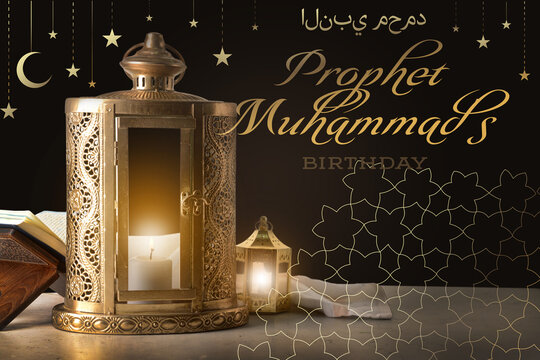 Greeting card for Mawlid al-Nabi (Prophet Muhammad's Birthday)