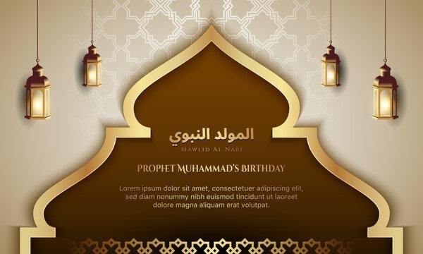 Prophet Muhammad's Birthday greeting card islamic banner background.