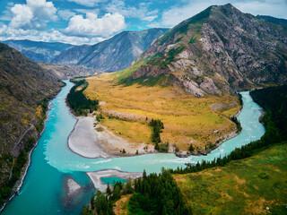 Obraz The confluence of mountain rivers - Argut and Katun.Gorny Altai Russia. - fototapety do salonu