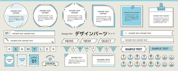 Fototapeta タイトルや見出し部分に使えるシンプルなあしらい色々 デザインパーツセット obraz