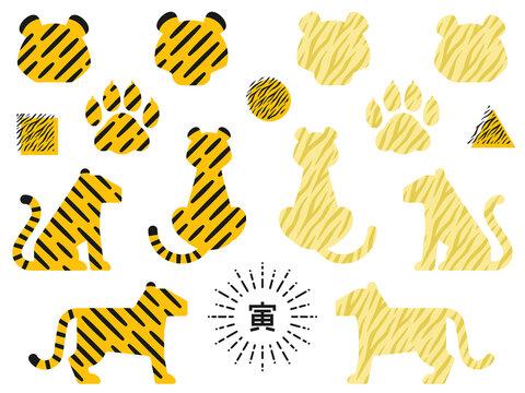 虎のアイコンセット(顔、肉球、全身)