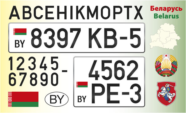 Belarus car license plate, European country, letters, numbers and symbols, vector illustration